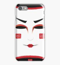 Beautyful iPhone Case/Skin