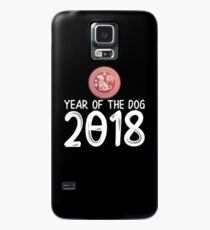 Year Of The Dog 2018 Hülle & Klebefolie für Samsung Galaxy