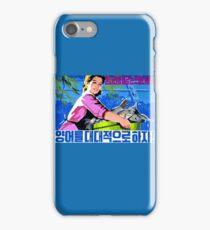 North Korean Propaganda - Fish iPhone Case/Skin