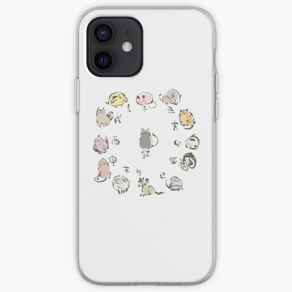 Zodiac Animals iPhone Case & Cover