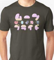 Moon Pride (JP) ムーン · プライド Unisex T-Shirt