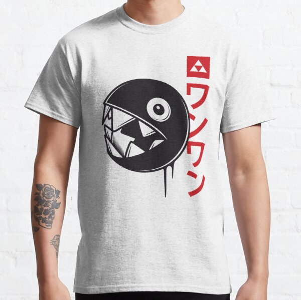 Chain Chomp Classic T-Shirt