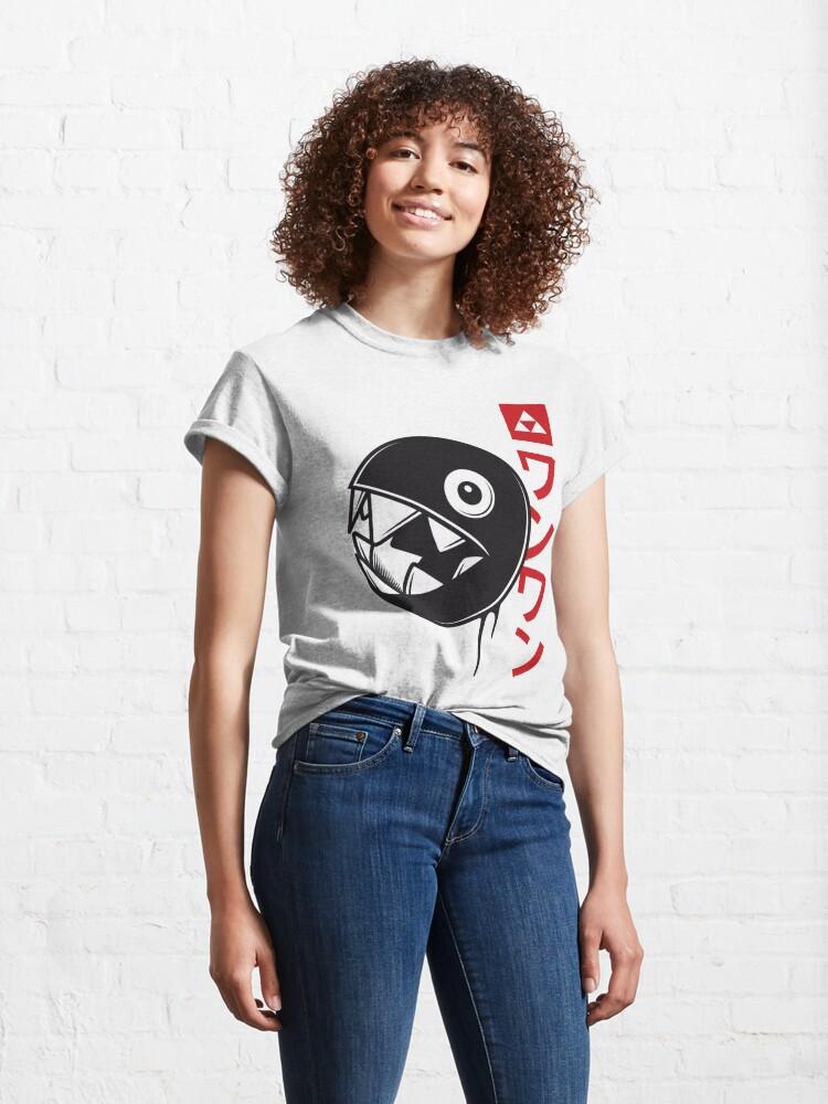 Alternate view of Chain Chomp Classic T-Shirt