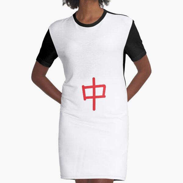 Chun Graphic T-Shirt Dress