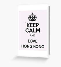 Keep Calm and Love Hong Kong Greeting Card