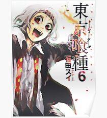 Tokyo Ghoul Manga Cover 2 Poster