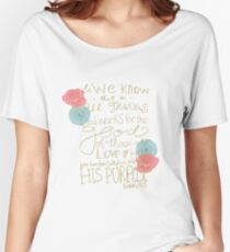 Romans 8:28 - color Women's Relaxed Fit T-Shirt