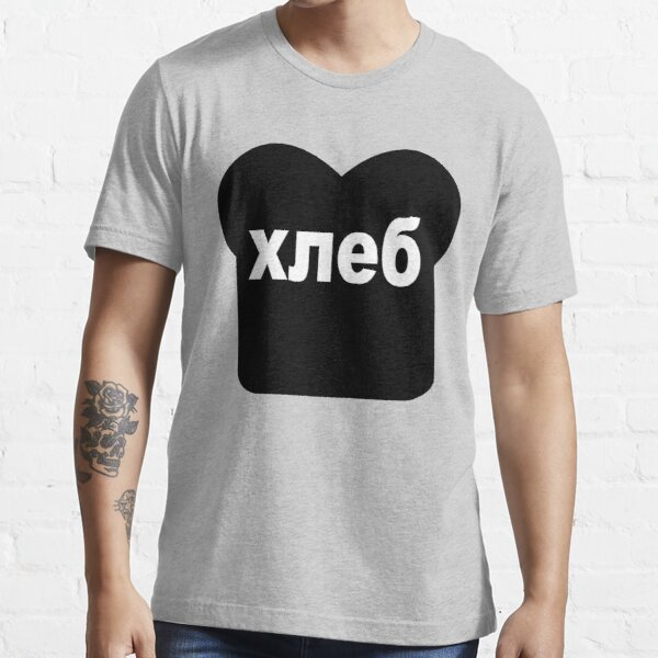 хлеб - Russian Black Bread Essential T-Shirt