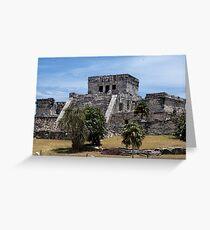 Tulum #2 Greeting Card