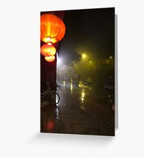 Beijing Streetscape by Lily Greeting Card