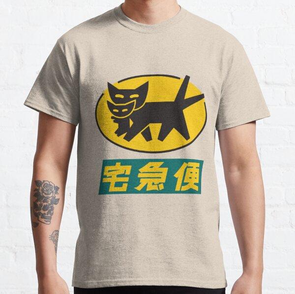 Nekomata Takyubin Classic T-Shirt