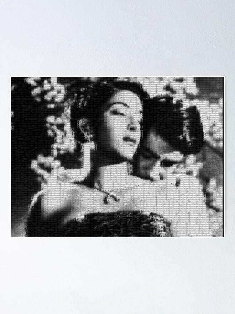 Alternate view of Mosaic of Nargis-Raj Kapoor Poster