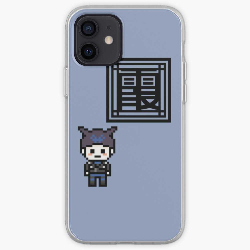 Ryoma Hoshi Symbol Iphone Case Cover By Starsketches Redbubble Hoshi ryouma is a character from new danganronpa v3. ryoma hoshi symbol iphone case cover by starsketches redbubble