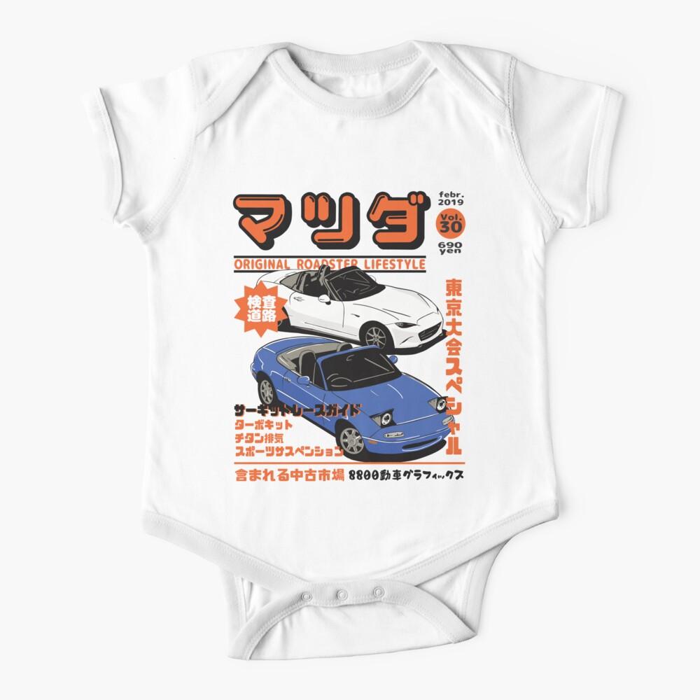 Miata Magazine Baby One-Piece