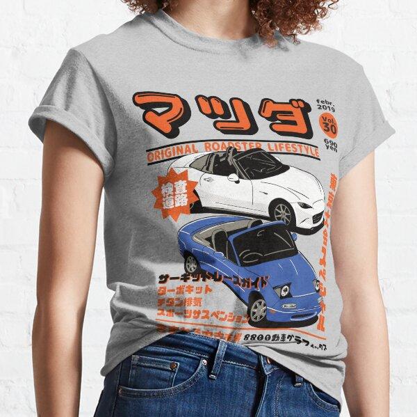 Miata Magazine Classic T-Shirt