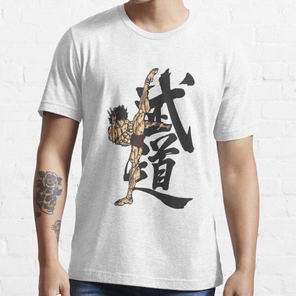 Baki le Grappler T-shirt essentiel