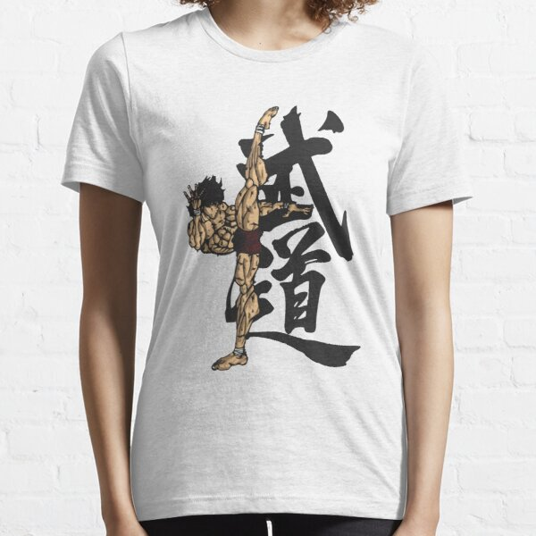 Baki le Grappler T-shirt essentiel