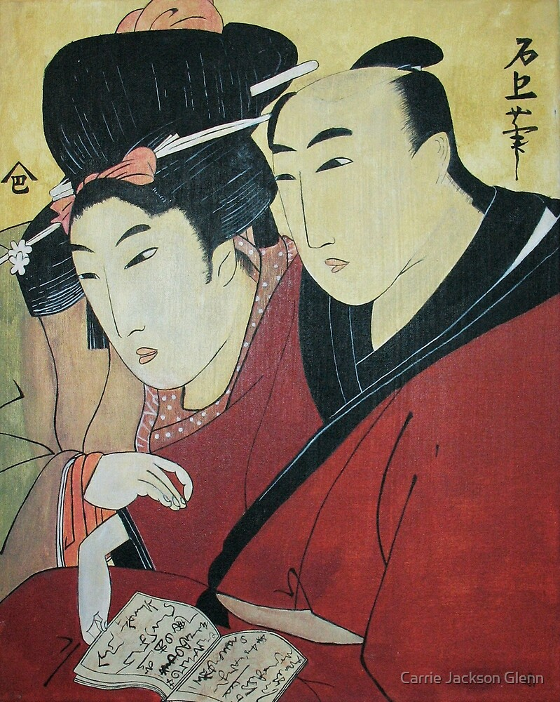 The Lovers Ohan and Chomon by Carrie Jackson