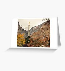 Provo Temple - Late Autumn Greeting Card