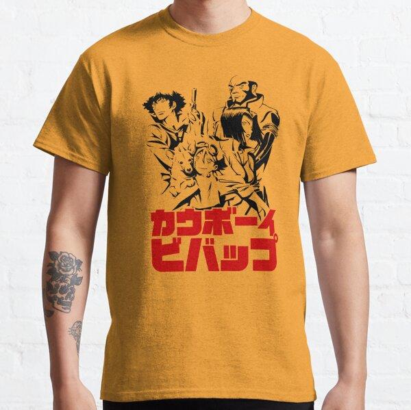 000 All Cowboy Camiseta clásica