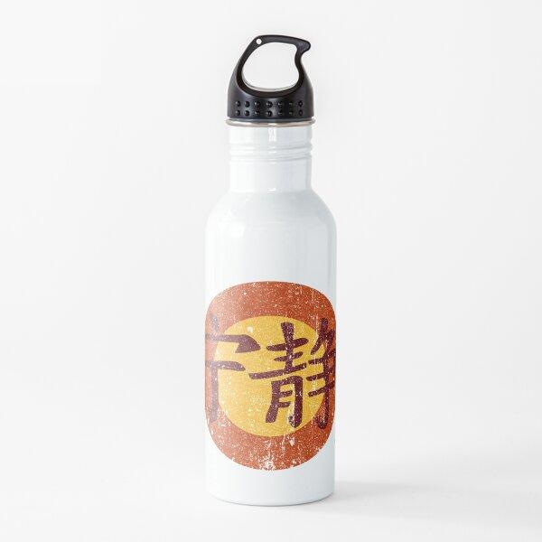 Serenity Symbol - Firefly Water Bottle