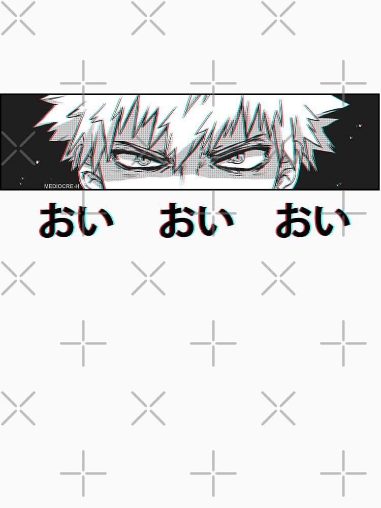 Bakugou 'Oi Oi Oi'  by Mediocre-h
