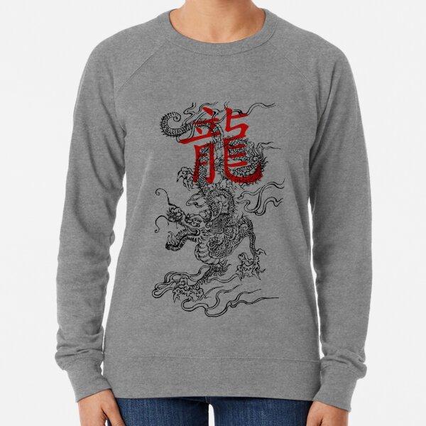 Traditional Japanese Dragon with Kanji Lightweight Sweatshirt