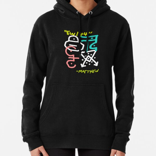 Shapes Pullover Hoodie