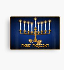 Golden Hanukkah poster Canvas Print