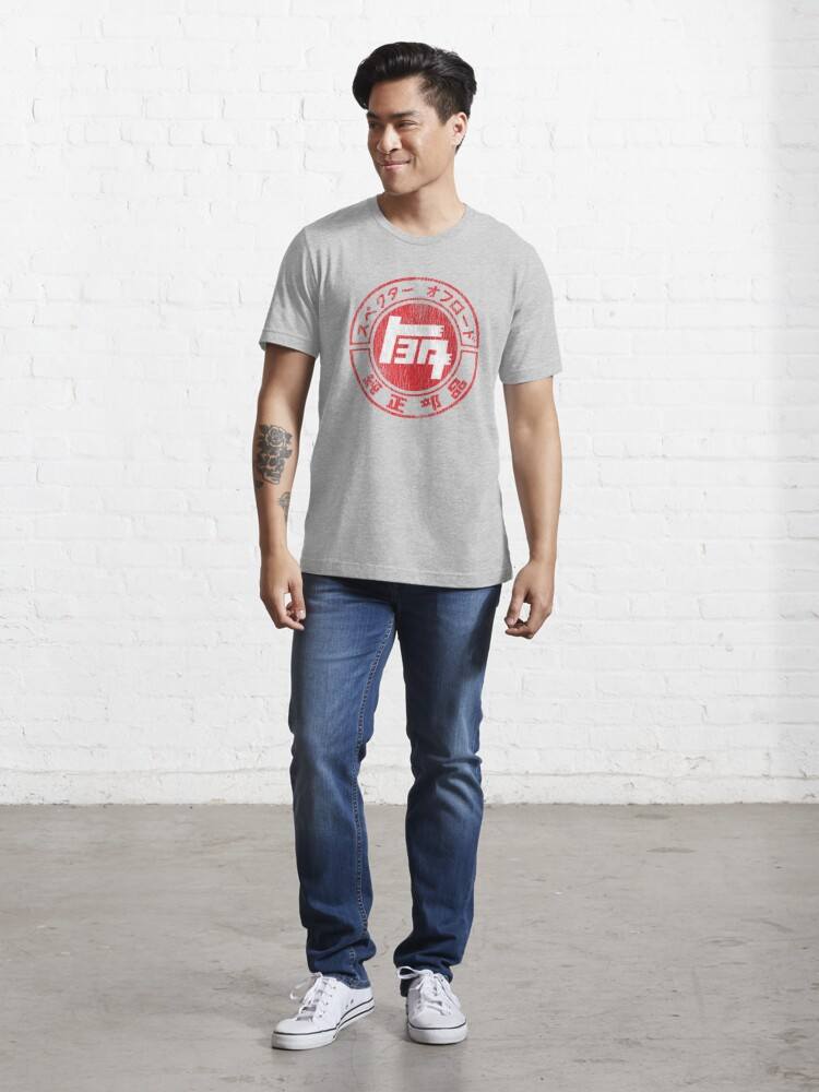 Alternate view of Vintage Toyota Essential T-Shirt