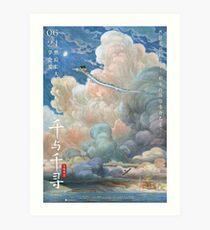 Post the trip of chihiro (spirited away). Art Print