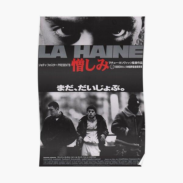 Japonais La Haine Poster
