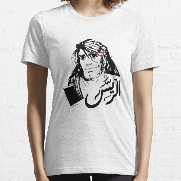 Arabic Calligraphy - John Silver الرّيس Essential T-Shirt