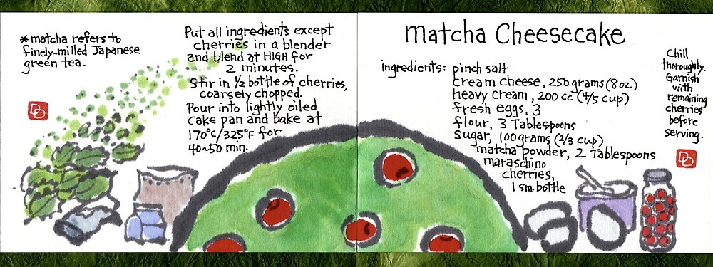 Illustrated Recipe: Matcha Cheesecake by dosankodebbie