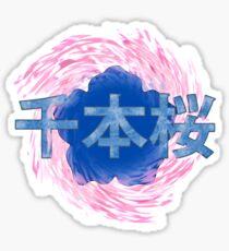 Zanpakuto 03- Senbonzakura Sticker