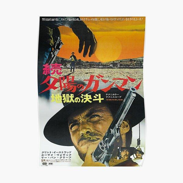 Japonés El Bueno El Feo Y El Malo Póster