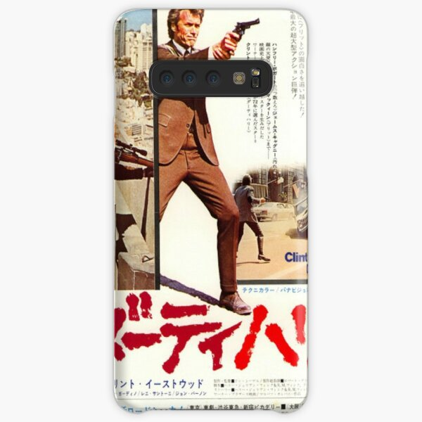 Japanese Dirty Harry Samsung Galaxy Snap Case