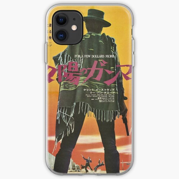 Japanese For A Few Dollars More iPhone Soft Case