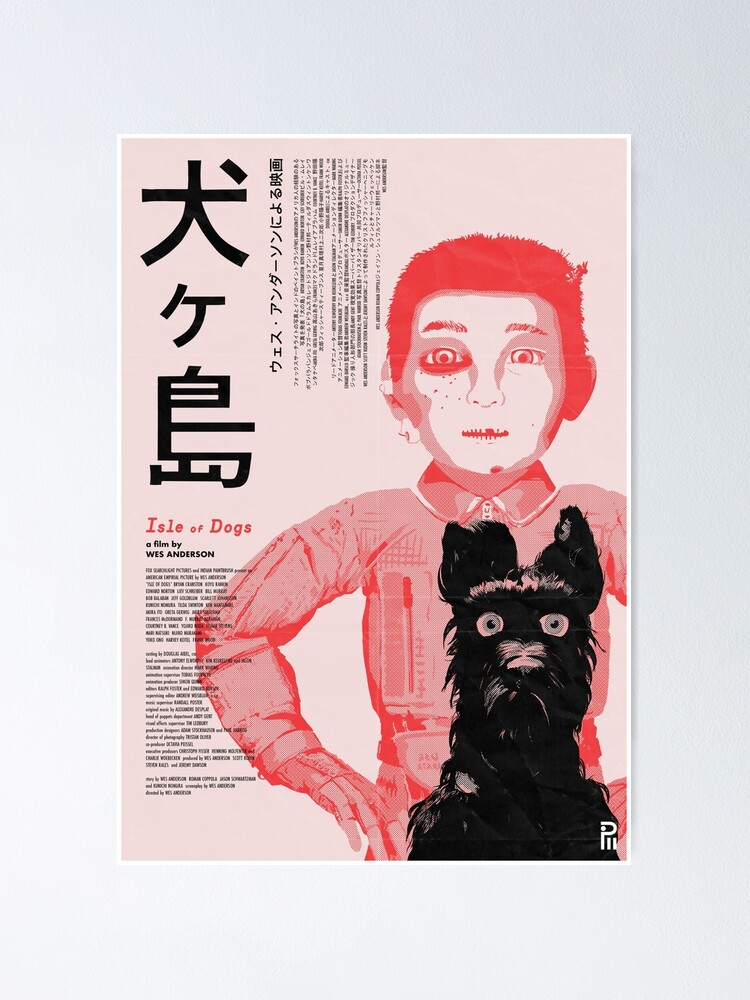 Isle Of Dogs Poster By Pwhiteboard Redbubble