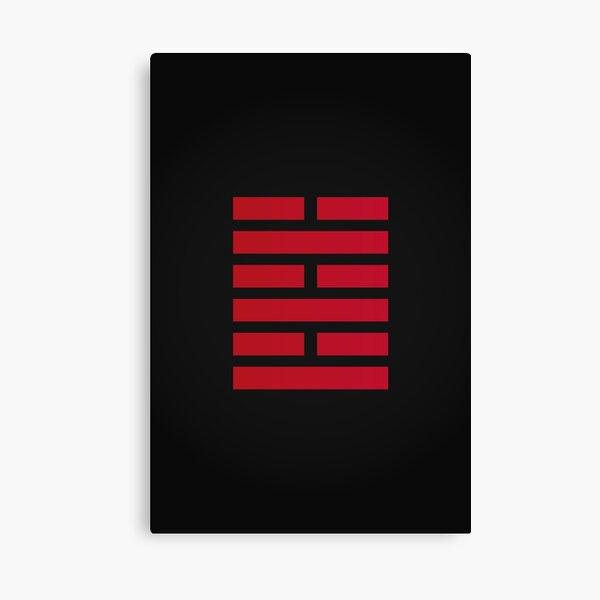 Arashikage Clan Logo Canvas Print