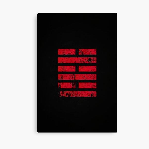 Arashikage Clan Logo · Distressed Canvas Print