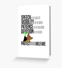 Protect Animal Welfare (black text) Greeting Card