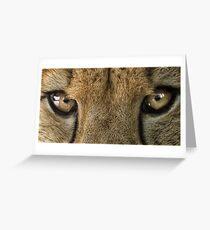 Cheetah Eyes Greeting Card