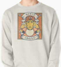 Psychic Warthog Pullover Sweatshirt