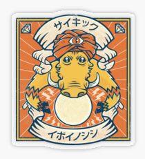 Psychic Warthog Transparent Sticker
