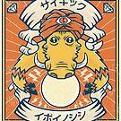 Psychic Warthog by strangethingsA