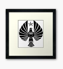 Pacific Rim Pan Pacific Defence Corps Logo Framed Print