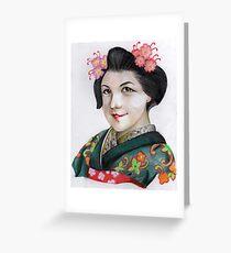 The geisha Iskamontero Greeting Card