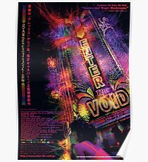 Japanese Enter The Void Poster