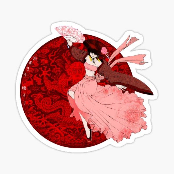 Princess Yona Sticker